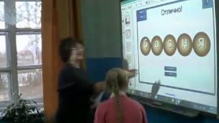 Заключительный урок по басням Крылова 6 класс