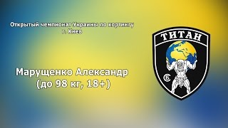 видео Днепр - занял почетное третье место в чемпионате Украины