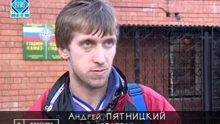 КамАЗ (Набережные Челны, Россия) - СПАРТАК 0:1, Кубок России - 1995-1996