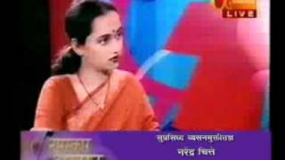 Deaddiction Expert Narendra Chitte interviewed on Zee TV Marathi. (part 2)