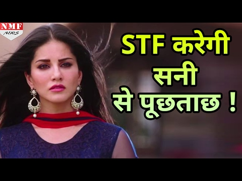 3700 Crore ठगी मामला में Sunny Leone से हो सकती है पूछताछ