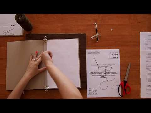 Как подготовить документы для сдачи в архив