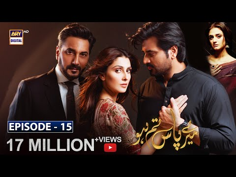 Meray Paas Tum Ho Episode 15 | 23rd November 2019 | ARY Digital Drama [Subtitle Eng]