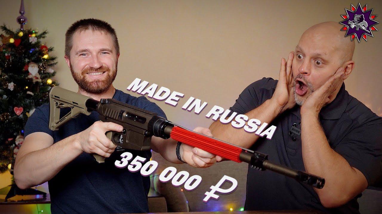 Новый российский карабин за 350 тыс. Alfatech 15