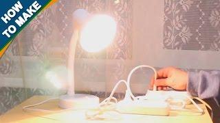 как сделать бесплатно свет
