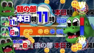 スーパーダスラー 新台入替 本日朝11時 夜6時 2部開店.
