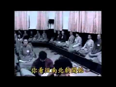 南禅七日01 南怀瑾文教基金会整理完整版
