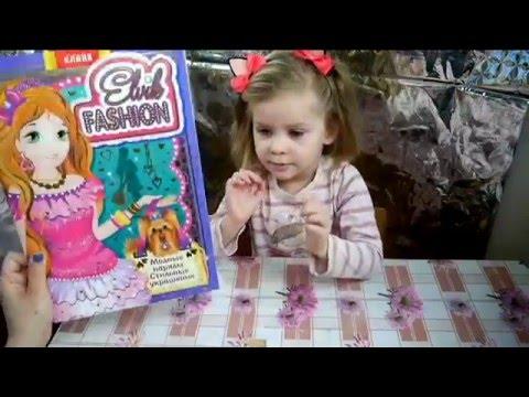 Наряжаем бумажную куклу. Одежда для бумажной куклы