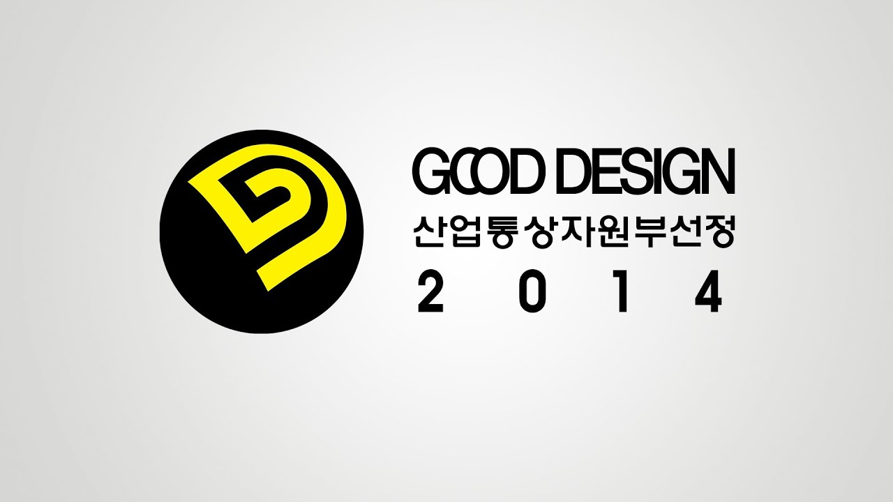 2014 Gd Good Design Award 2014 Youtube