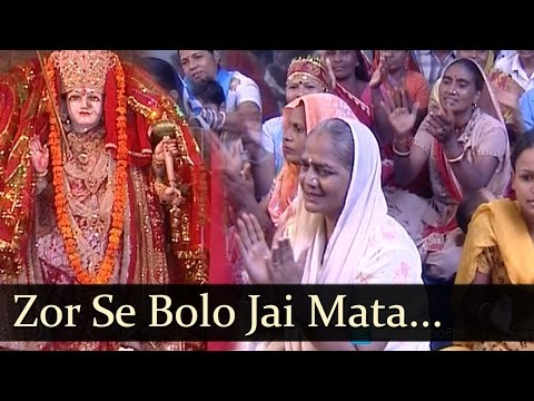 Zor Se Bolo Jai Mata Di | Karm Aur Dharam Movie Songs | Best Devotional Songs