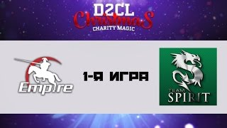 Empire vs Spirit | D2CL S7 Christmas Magic, All Random, 1-я игра, 09.12.2015