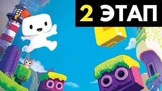 2 ЭТАП ГЕЙМДЕВ КОНКУРСА UNITY - Создай игру за месяц   Artalasky и UNITY 3D SCHOOl