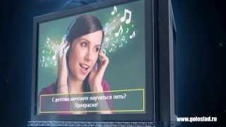 Как Научиться Петь - Видео-Уроки