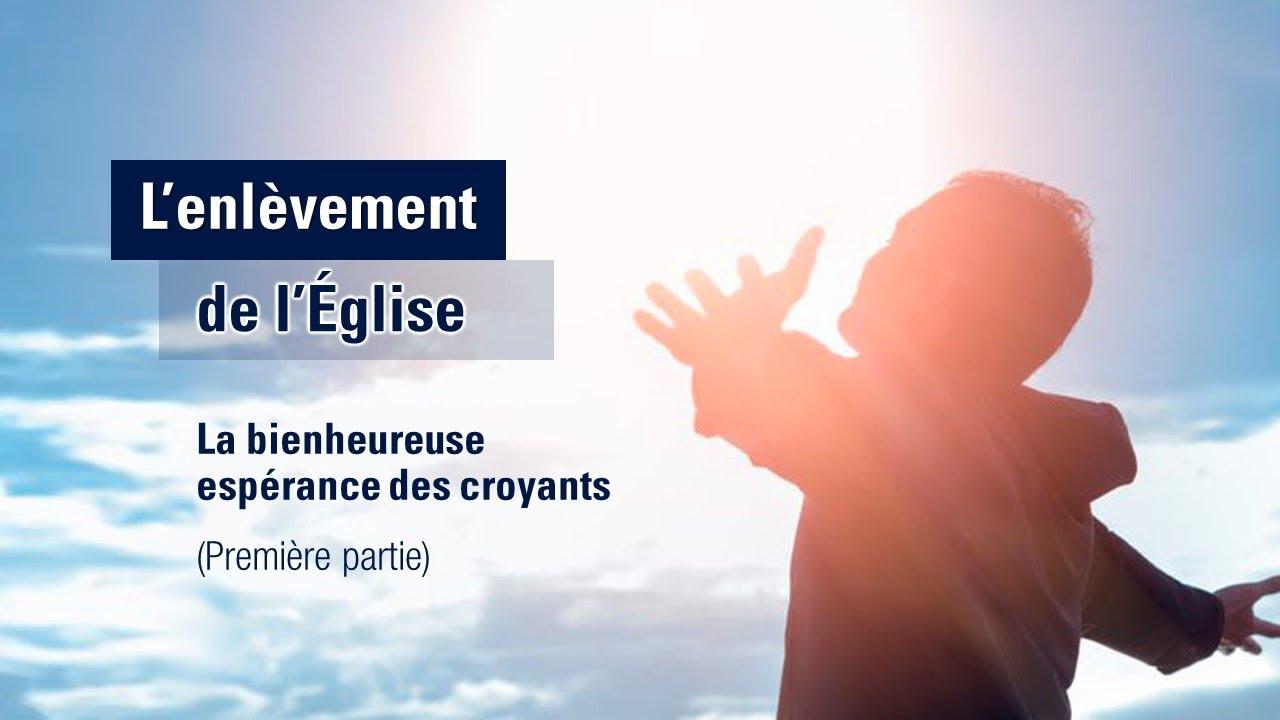 L'ENLÉVEMENT DE L'ÉGLISE - 1ère partie