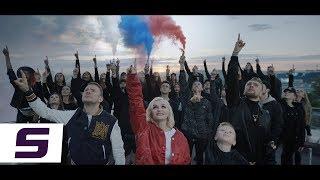 Смотреть клип Жить | Smash, Полина Гагарина & Егор Крид - Команда 2018