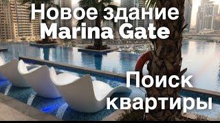 видео Апартаменты в Dubai Marina