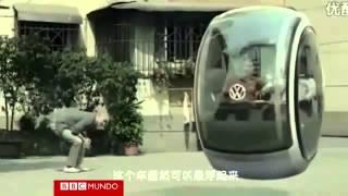 China- O futuro já chegou! Carro flutuante Volkswagen