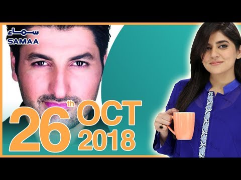 Syed Jibran Exclusive | Subh Saverey Samaa Kay Saath | Sanam Baloch | SAMAA TV | October 26, 2018