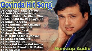 Govinda hit Song mp3 || Superhit Bollywood Song Collection || Nonstop Audio