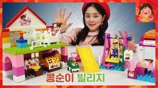 콩순이 빌리지 블럭놀이 집 만들기 놀이터 베이커리 마트놀이 병원놀이 소꿉놀이 인형놀이 유아 장난감 [유라]