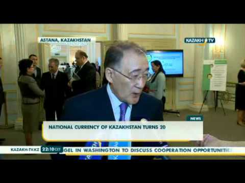 National currency of Kazakhstan turns 20