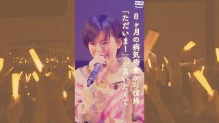 """【夢みるアドレセンス 独占特集 #03】 夢アド 小林れい インタビュー """"..."""