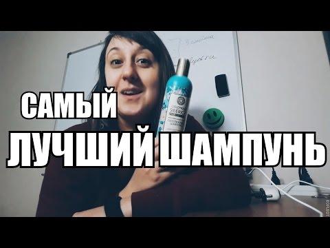Профессиональные шампуни для волос - доставка по Москве и РФ