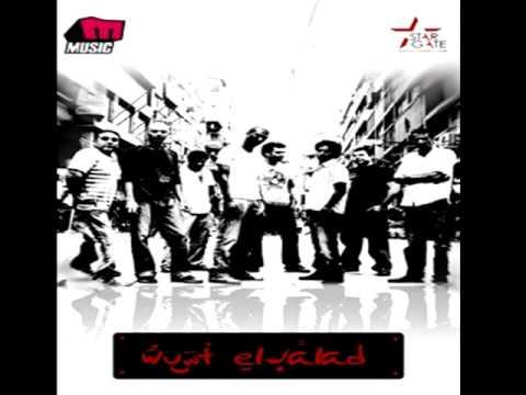West El Balad Band -Antika / فريق وسط البلد - أنتيكا