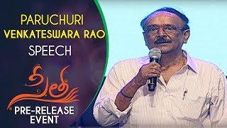 Paruchuri Venkateswara Rao Speech @ Sita Movie Pre Release Event | Teja