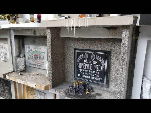 Северное кладбище Манилы