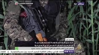 سرايا القدس .. المقاومة الفلسطينية في رمضان