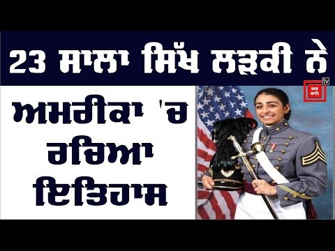 Annualday 2019 | Kuk duka du | Little Flower Convent School | Chhabra Studio | Sri Muktsar Sahib from YouTube · Duration:  3 minutes 15 seconds