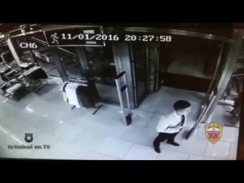Мужчина признан виновным в совершении четырех преступлений