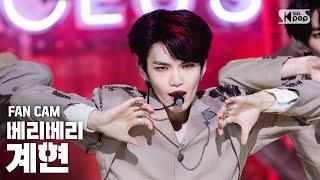 [안방1열 직캠4K] 베리베리 계현 'G.B.T.B.' (VERIVERY GYEHYEON FanCam)│@SBS Inkigayo_2020.10.18.