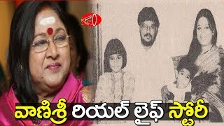 Shocking and Unknown Facts about Senior Actress Vanisree Early Life and Family Story | Gossip Adda
