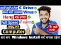 How to Make - Computer - Always Clean   Virus Free   Hang Free   Full speed Work