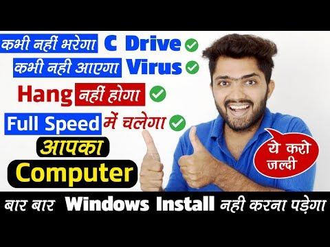 How to Make - Computer - Always Clean | Virus Free | Hang Free | Full speed Work