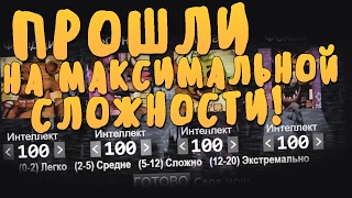 �������� ���� FIVE NIGHTS AT FREDDY'S ХАРДКОР - ПРОШЛИ НОЧЬ НА 100/100/100/100! ������
