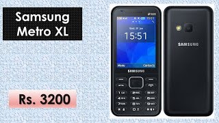 Best Feature Phone 2018 (हिंदी में) | Top Premium Feature Phone with a Big Screen