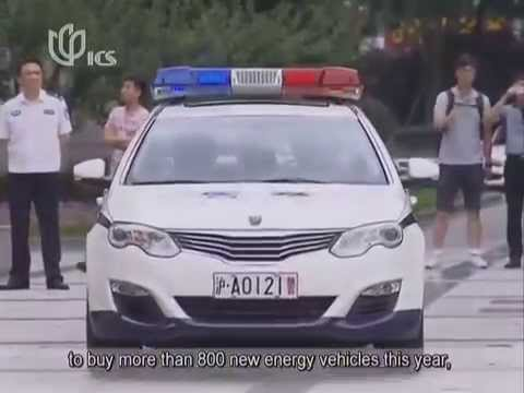Shanghai police to use 40 new energy cars