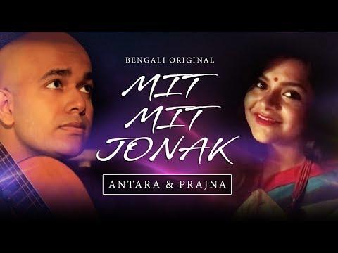 """Mit Mit Jonak"" | Bengali Original | Antara ft. Prajna"