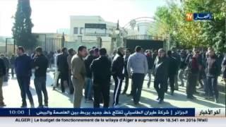 شاهد تجار تيزي وزو يتراجعون عن اضراب الثاني جانفي بسبب ارتفاع قيمة الضرائب 2017 Tizi Ouzou