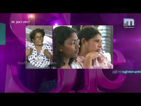 Women at Work Place- Work Condition in Textile Shops | Mathrubhumi News