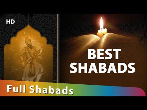 Best Shabads 2017 | Gurbani | Non Stop Kirtan | Shabad Gurbani | Official HD