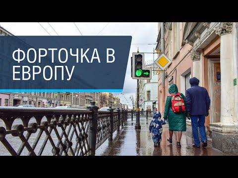 Петербург: агрессивный, но любимый город