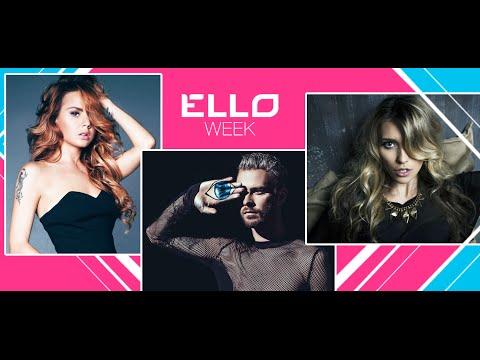 ELLO WEEK: 25 сентября 2015