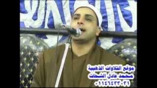 الشيخ محمد حسن الخياط سورة الأحزاب 26.04.2012