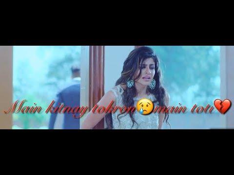 Bay Khudi Drama Ost || Female Version || WhatsApp Status Lyrics Video Song