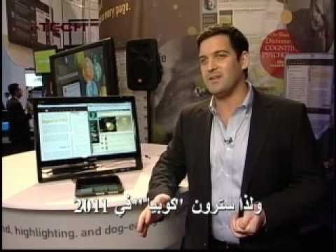 i-Tech: CES 2011 - Las Vegas, Part 2 of 3