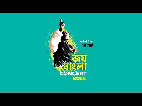 Joy Bangla Concert 2018